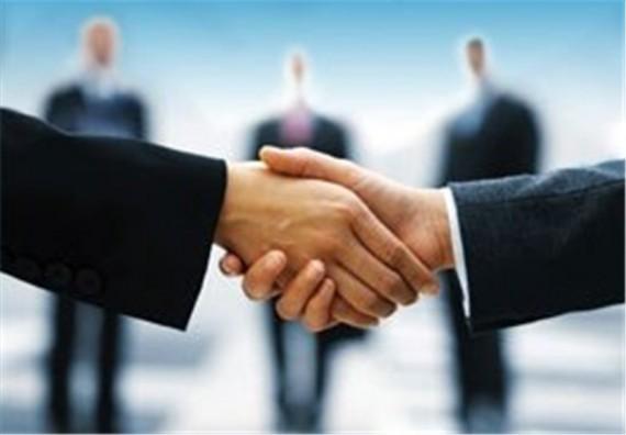 مدیر کسب و کار اینترنتی - مدیر کسب و کار الکترونیکی