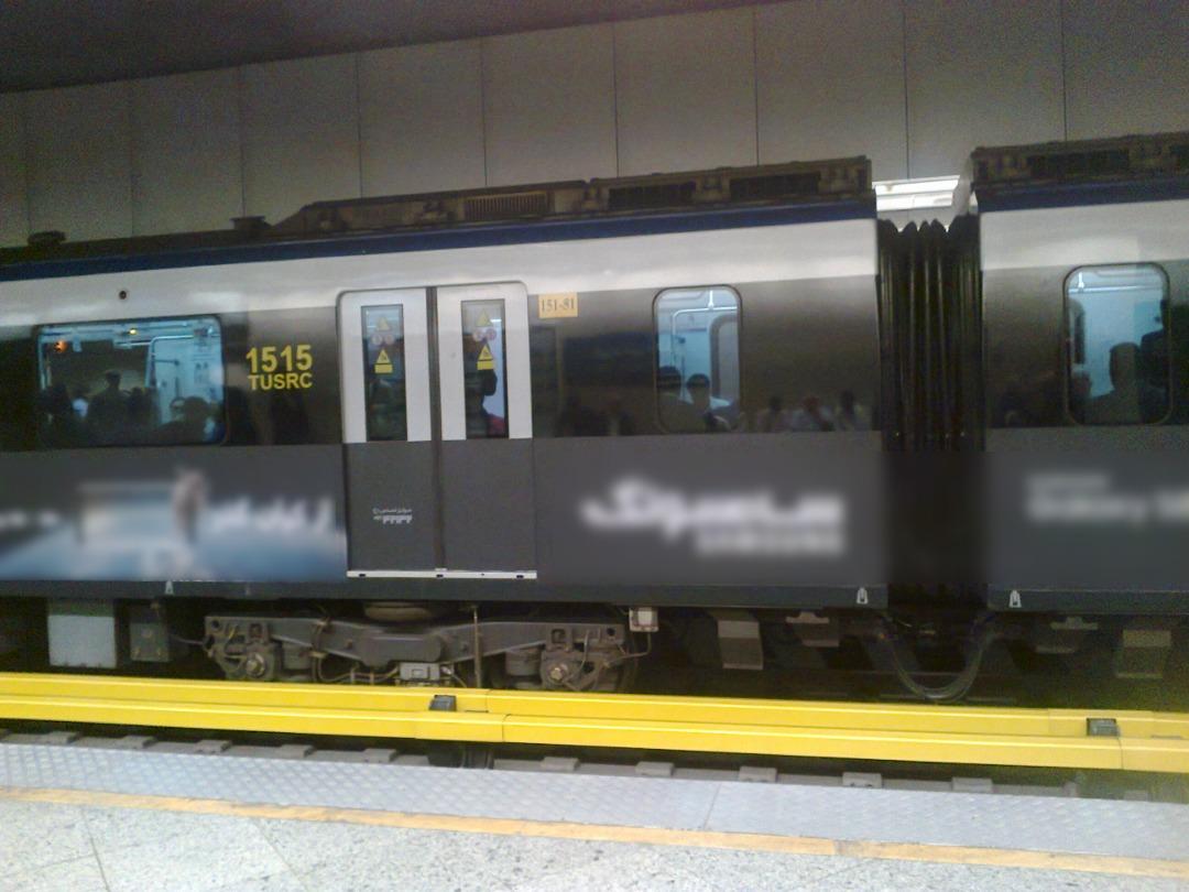 متروی تهران